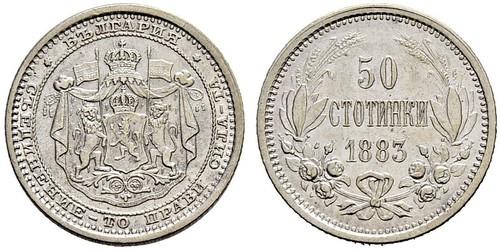 50 Stotinka Bulgarie Argent