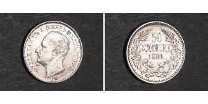 50 Stotinka Bulgaria Silver Ferdinand I of Bulgaria (1861 -1948)