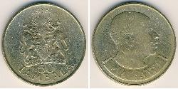 50 Tambala Malawi Brass