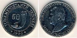 50 Tenge Turkmenistan (1991 - ) Steel/Nickel