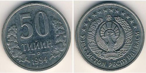 50 Tijn Kazakhstan (1991 - ) Copper/Nickel