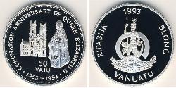 50 Vatu Vanuatu Silber