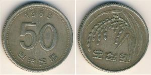 50 Won South Korea Copper/Nickel