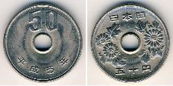 50 Yen Japan Kupfer/Nickel