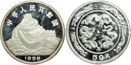 50 Yuan Cina Argento