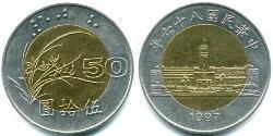 50 Yuan Taiwan Bimetal