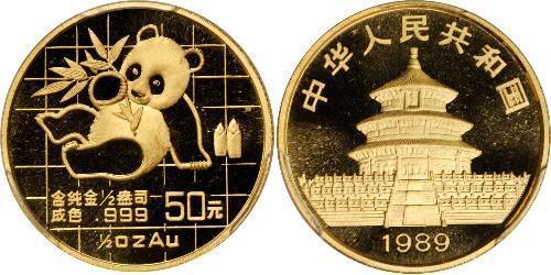 50 Yuan China Gold