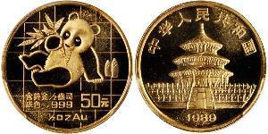 50 Yuan Volksrepublik China Gold
