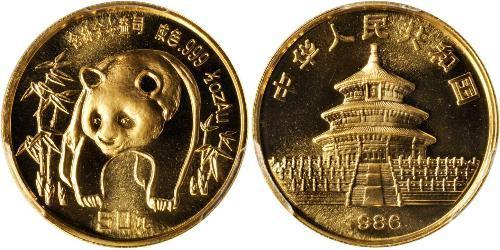 50 Yuan Chine Or