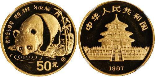 50 Yuan República Popular China Oro