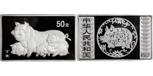 50 Yuan Volksrepublik China Silber