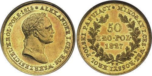 50 Zloty Kingdom of Poland (1815-1915) Gold Alexander I of Russia (1777-1825)