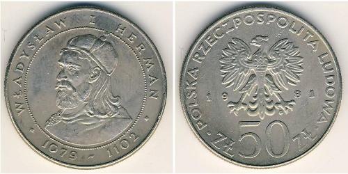 50 Zloty Volksrepublik Polen (1952-1990) Kupfer/Nickel