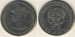 50 Zloty Repubblica Popolare di Polonia (1952-1990) Rame/Nichel