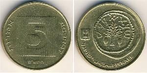 5 Агора Ізраїль (1948 - ) Бронза/Алюміній