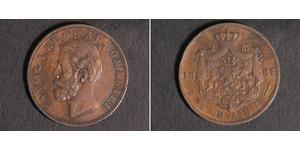 5 Бан Королевство Румыния (1881-1947) Медь