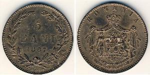 5 Бан Объединённое княжество Валахии и Молдавии (1859-1881) Медь