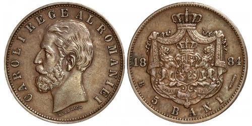 5 Бан Королівство Румунія (1881-1947) Мідь