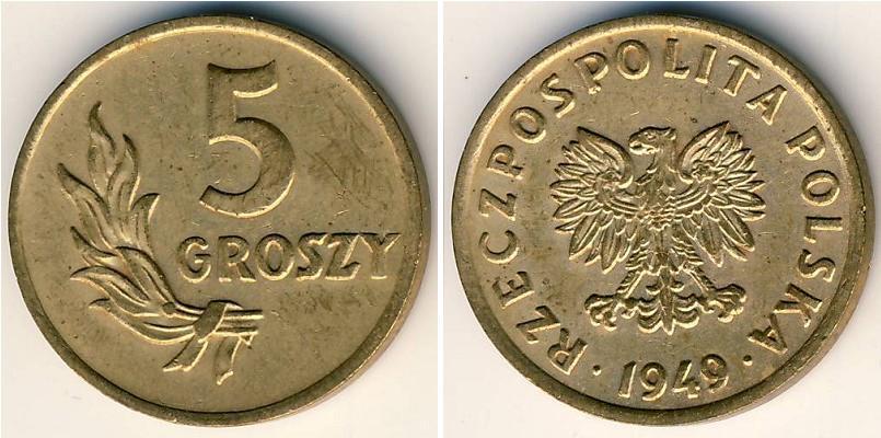 5 грош 1925 ціна форум единомышленников