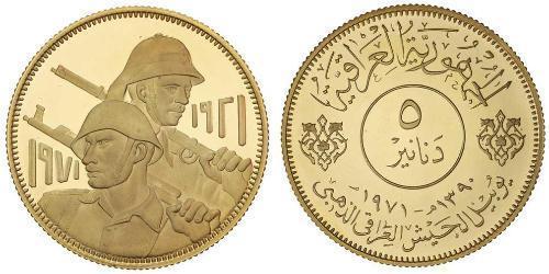 5 Динар Ірак Золото