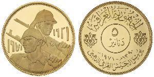 5 Динар Ирак Золото