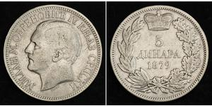 5 Динар Сербия Серебро