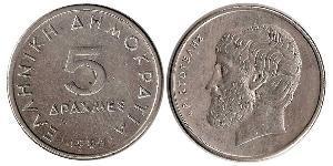 5 Драхма Греческая Республика  (1974 - ) Никель/Медь Аристотель (384 - 322 до н.э)