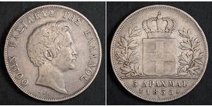 5 Драхма Королевство Греция (1832-1924) Серебро Оттон I (король Греции) (1815 - 1867)