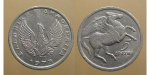 5 Драхма Греческая Республика  (1974 - )
