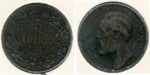 5 Ере Швеція Мідь Оскар II (1829-1907)