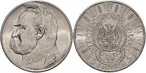 5 Злотий Польська республіка (1918 - 1939) Срібло Юзеф Пілсудський