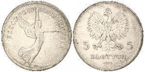 5 Злотый Польская Республика (1918 - 1939) Серебро