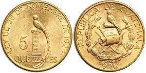 5 Кетцаль Республика Гватемала (1838 - ) Золото