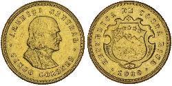 5 Колон Коста-Рика Золото