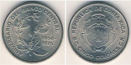 5 Колон Коста-Рика Никель