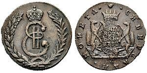 5 Копейка Российская империя (1720-1917) Медь Екатерина II (1729-1796)