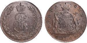 5 Копійка Російська імперія (1720-1917) Мідь Катерина II (1729-1796)