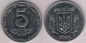 5 Копійка Україна (1991 - ) Нержавіюча сталь