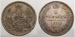 5 Копійка Російська імперія (1720-1917) Срібло Олександр II (1818-1881) / Микола I (1796-1855)