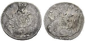 5 Копійка Російська імперія (1720-1917) Срібло Єлизавета I Петрівна (1709-1762)