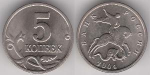 5 Копійка Російська Федерація (1991 - )