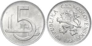 5 Крона Чехословакія (1918-1992) Алюміній