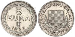 5 Куна Хорватія Срібло