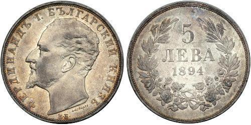 5 Лев Болгария Серебро
