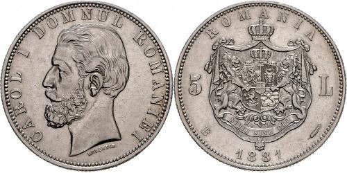 5 Лей Румыния Серебро Кароль I (1839 - 1914)