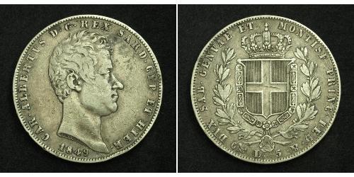 5 Лира Италия Серебро