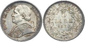 5 Лира Папская область (752-1870) Серебро Пий IX (1792- 1878)