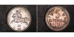 5 Лит Литва (1991 - ) Серебро