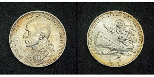5 Ліра Ватікан (1926-) Срібло Пій XII  (1876 - 1958)