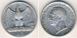5 Ліра Kingdom of Italy (1861-1946) Срібло Віктор Емануїл III (1869 - 1947)